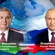 Presidents of Uzbekistan, Russia speak by phone